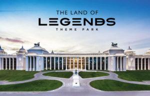 Отель The Land Of Legends 5* - забронировать тур, цены