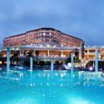 Туры в отель Starlight Convention Center Side из СПб