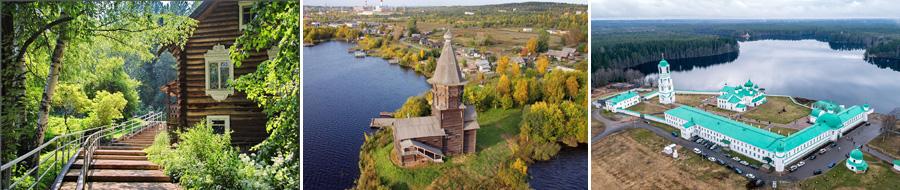 Карельские забавы, 2 дня - автобусный тур из СПб